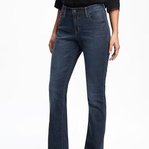 Old Navy Women's Boot cut Jeans 👖